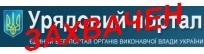 Азаров, Кабинет Министров